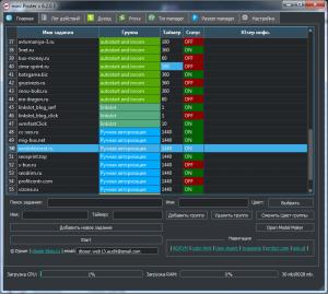 miniPoster — программа для автоматизации работы в сети.